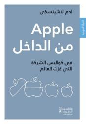 Apple min al dakhel : Fi kawalis al sharika allati ghazat al aalam (inside Apple ; dans les coulisses de l'entreprise la plus secrète au monde) - Couverture - Format classique