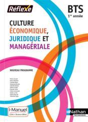 REFLEXE BTS ; culture économique juridique et managériale ; 1re année (édition 2018) - Couverture - Format classique