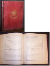 Catéchisme de persévérance, 2e au 6e banc ouvrage écrit à la plume / Catéchisme de St Jacques de Haut-Pas - Couverture - Format classique