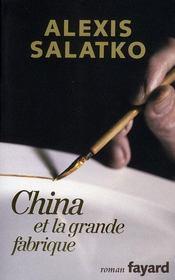 China Et La Grande Fabrique - Intérieur - Format classique
