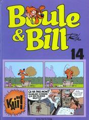 Boule & Bill T.14 - Intérieur - Format classique