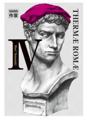 Thermae romae t.4 - Couverture - Format classique