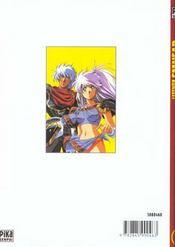 Legend of Lemnear t.2 - 4ème de couverture - Format classique