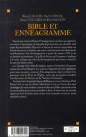 Bible et ennéagramme ; neuf chemins de transformation à travers des figures bibliques - 4ème de couverture - Format classique