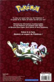 Pokémon ; pokédex, région de Galar ; guide des Pokémon - 4ème de couverture - Format classique