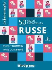 50 règles essentielles en russe - Couverture - Format classique