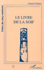 Le Livre De La Soif - Intérieur - Format classique