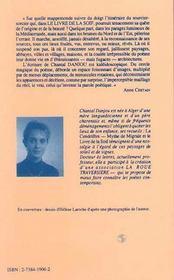 Le Livre De La Soif - 4ème de couverture - Format classique