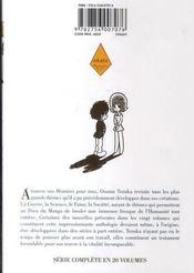 Tezuka, histoires pour tous t.7 - 4ème de couverture - Format classique