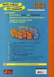 Mon cahier de soutien ; mathématiques ; CE1 - 4ème de couverture - Format classique