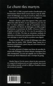 LE CHANT DES MARTYRS. Dans les camps de lamort de la Chine de Mao - 4ème de couverture - Format classique