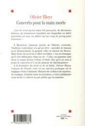 Concerto pour la main morte - 4ème de couverture - Format classique