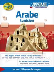 GUIDES DE CONVERSATION ; arabe tunisien - Couverture - Format classique
