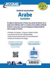 GUIDES DE CONVERSATION ; arabe tunisien - 4ème de couverture - Format classique