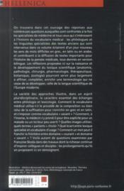 Expressivite du lexique medical en grece et arome - 4ème de couverture - Format classique