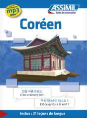 GUIDES DE CONVERSATION ; coréen - Couverture - Format classique
