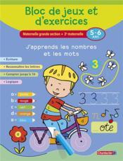 BLOC DE JEUX ET D'EXERCICES ; j'apprends les nombres et les mots - Couverture - Format classique