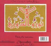 Nour Et Le Moineau - 4ème de couverture - Format classique