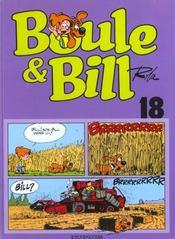 Boule & Bill T.18 - Intérieur - Format classique