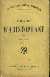 Theatre D'Aristophane. Tome Premier. - Couverture - Format classique