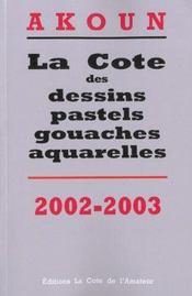 Cote des dessins 2002 - Intérieur - Format classique