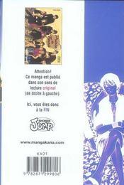 Prince du tennis t.10 - 4ème de couverture - Format classique