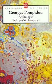 Anthologie de la poésie française - Intérieur - Format classique