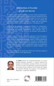 Initiation à l'arabe parlé au Maroc ; niveau intermédiaire - Couverture - Format classique
