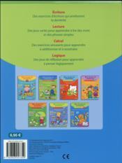 BLOC DE JEUX ET D'EXERCICES ; j'apprends à lire, écrire et calculer ; CP, 1re primaire - 4ème de couverture - Format classique