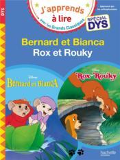 Bernard et Bianca / Rox et Rouky - Couverture - Format classique