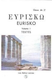 Textes authentiques cl 3e - Couverture - Format classique