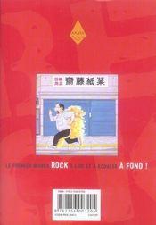 Beck t.19 - 4ème de couverture - Format classique