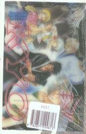 Samourai Deeper Kyo t.29 - 4ème de couverture - Format classique