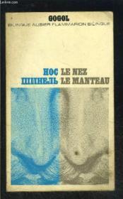 Le Nez- Le Manteau- Collection Bilingue Aubier N°26 - Couverture - Format classique