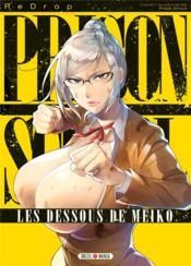 Prison school ; les dessous de Meiko - Couverture - Format classique