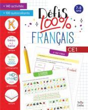 Défis 100% ; français ; CE1 - Couverture - Format classique