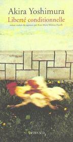 Liberte conditionnelle - Intérieur - Format classique