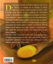 Trésors de la cuisine méditerranéenne - 4ème de couverture - Format classique