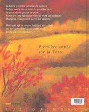 Première anée sur la terre - 4ème de couverture - Format classique