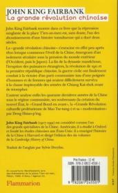 La grande révolution chinoise ; 1800-1989 - 4ème de couverture - Format classique