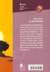 La promesse (ancienne edition) - 4ème de couverture - Format classique