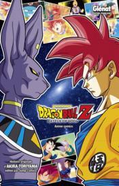 Dragon Ball Z ; battle of gods - Couverture - Format classique