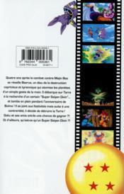 Dragon Ball Z ; battle of gods - 4ème de couverture - Format classique