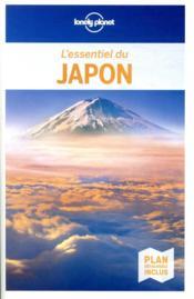 Japon (5e édition) - Couverture - Format classique