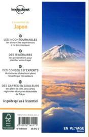 Japon (5e édition) - 4ème de couverture - Format classique