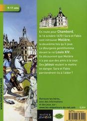 Les enquêteurs du net ; mystère à la cour de Louis XIV - 4ème de couverture - Format classique
