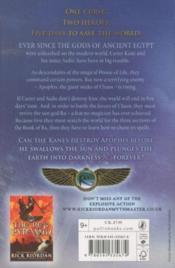 The Kane Chronicles: The Throne of Fire - 4ème de couverture - Format classique