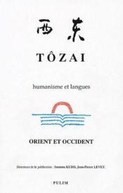Humanisme et langues ; Orient et Occident (édition 1996) - Couverture - Format classique