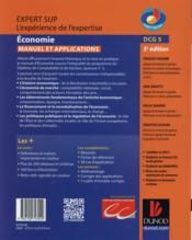 Dcg 5 ; économie ; manuel et applications (5e édition) - 4ème de couverture - Format classique