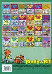 Boule & Bill T.23 - 4ème de couverture - Format classique